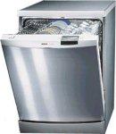 Обслуживание и ремонт посудомоечных машин